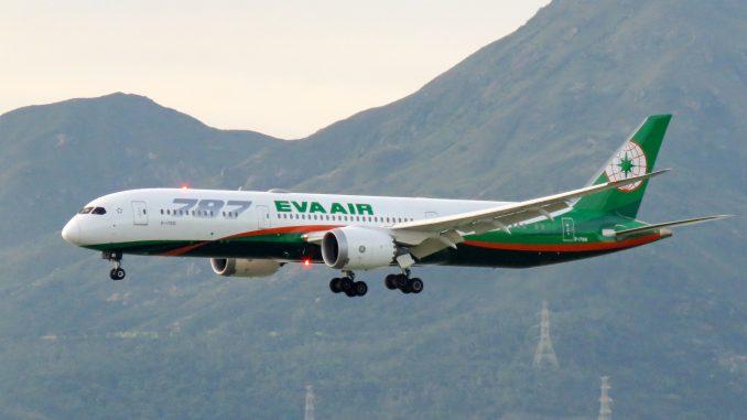 EVA Air Boeing 787-9 Dreamliner