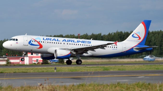 Ural Airlines takes delivery of its first Airbus A320neo