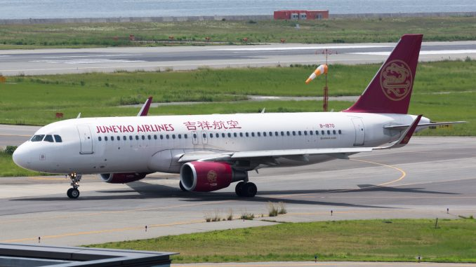 Juneyao Airlines Airbus A320