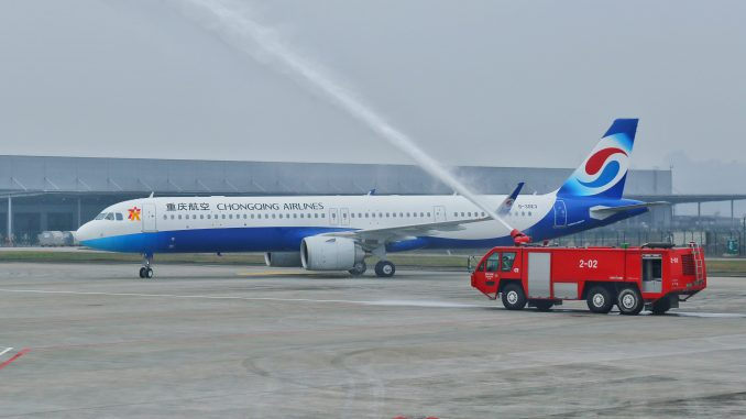 Chongqing Airlines Airbus A321neo