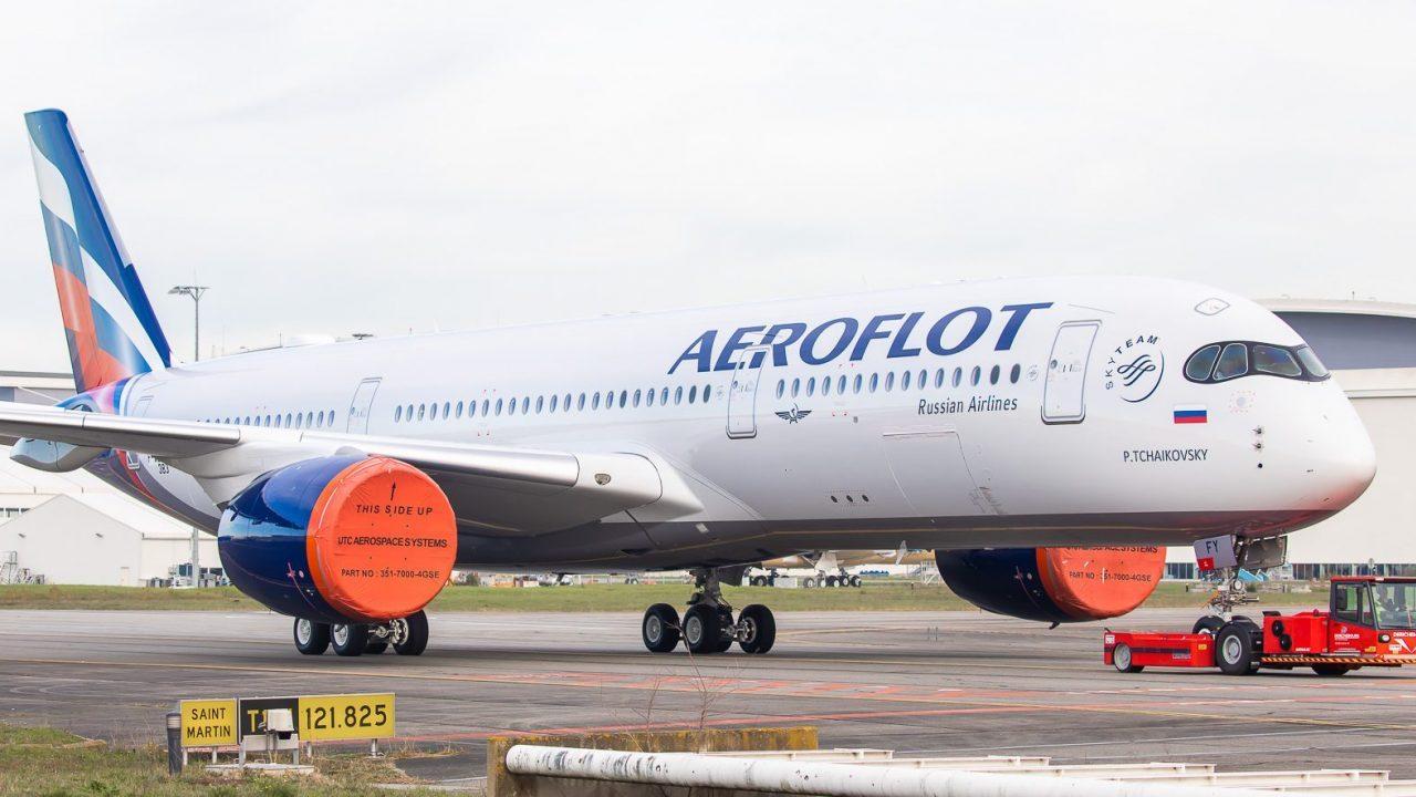 Самолёты Аэрофлота